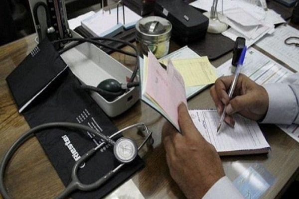 ثبت روزانه سه درخواست تعطیلی مطب/کاهش بار مراجعات به بخش خصوصی