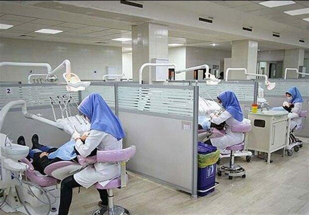 فروش«کارپول»دندانپزشکی در بازار غیر رسمی/ماجرای ارز تجهیزات پزشکی