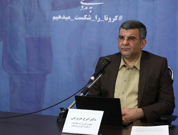 فاصله گذاری ها در خوزستان تشدید میشود