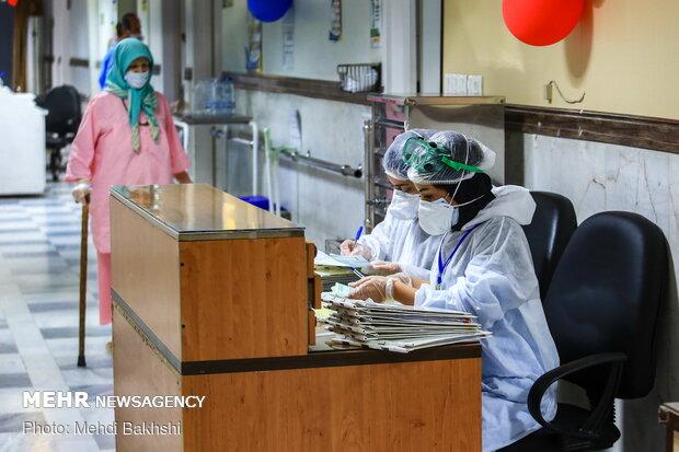 راهنمای بهبود تابآوری جسمی روانی از منظر طب ایرانی