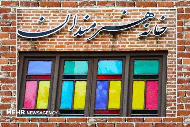 خانه هنرمندان میزبان «کرونا روایت» می شود